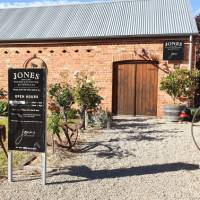 This famous cycle route includes many cellar doors en route | Bruce Baker